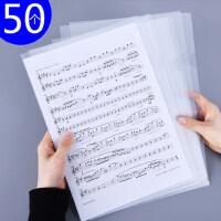 创易单片夹L型文件套保护膜二单页A4文件袋透明办公用品
