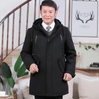 中老年人羽绒服男加厚中长款貉子毛领爸爸装冬季连帽大码保暖外套