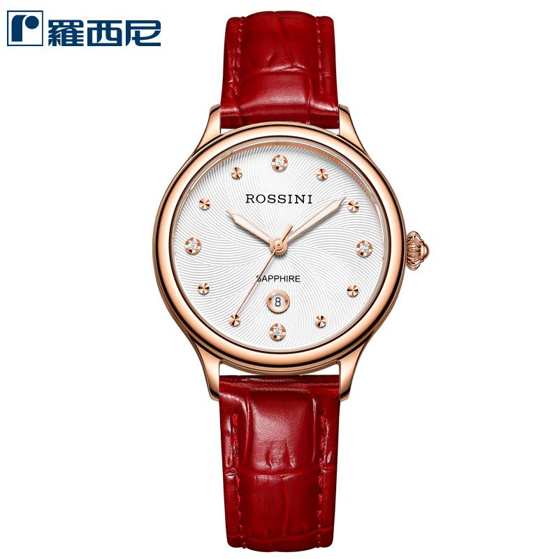 罗西尼(ROSSINI)手表典美时尚系列间金镶钻红色皮带日历石英钟表