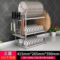 304不锈钢厨房置物架放碗架沥水架碗筷收纳架晾碗碟架沥碗架碗柜