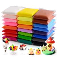 橡皮泥太空彩泥纸黏土儿童套装轻粘土24色36色100g袋装