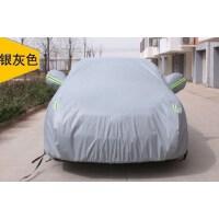 丰田RAV4专用车衣09/10/11/12/13老款RV4车罩防晒防雨防雪套SN570