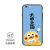 创意鹦鹉兄弟iphone6s手机壳韩国可爱卡通苹果6plus软壳个性男女6
