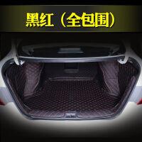 新款日产轩逸后备箱垫全包围新轩逸经典后备箱垫子汽车用品装饰