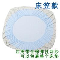 婴儿超大号隔尿垫 竹透气防尿垫 可洗防水床单床罩床笠夏季