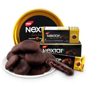 【促销】印尼进口nextar丽芝士纳宝帝软心趣布朗尼风味注心夹心软曲奇饼干