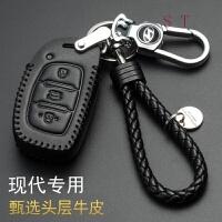 北京现代钥匙包真皮钥匙套途胜名图朗动领动IX25IX35瑞纳悦动胜达索纳塔悦纳汽车钥匙扣