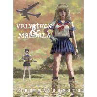 【预订】Velveteen & Mandala