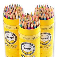 ?真彩儿童彩色铅笔48色36色24色填色笔彩铅笔秘密花园画笔套装手绘?