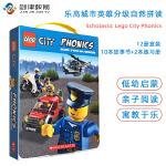 Scholastic Lego City Phonics 乐高城市英雄学自然拼读12册 英文原版进口儿童学习图画故事书