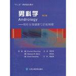 男科学-男性生殖健康与功能障碍(第3版) 原著Eberhard Nieschlag, Hermann M. Behre