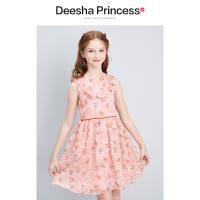 【抢购价:69】笛莎童装女童连衣裙2021夏季新款中大童儿童洋气印花雪纺公主裙子