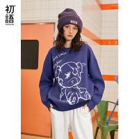 【1件8折 叠券预估价:161.2元】初语毛衣2021秋装新款叛逆小熊图案色织提花蓝紫色炸街长袖上衣