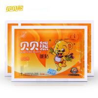 [当当自营]贝贝熊 (中文)暖贴10片装