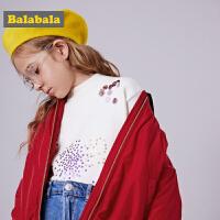 巴拉巴拉女童棉衣新款冬季童装大童棉服棉袄加厚韩版洋气潮女
