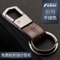 牛皮汽车钥匙扣男士腰挂式圈链挂件个性简约穿皮带