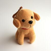 狗年毛绒小狗公仔钥匙扣挂饰女生创意可爱玩偶书包挂件小饰品礼物