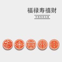 中国风元素12生肖冰箱贴磁铁磁贴吸铁石个性创意福禄寿禧财磁性贴 中
