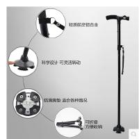 20180520055231471户外登山杖折叠铝合金超轻外锁伸缩手杖碳素老人拐杖拐棍带灯