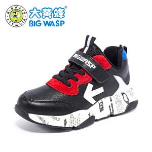 大黄蜂童鞋 男童运动鞋2018新款儿童鞋子男孩冬季二棉韩版休闲鞋