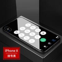 拨号键苹果x手机壳新款iPhone8plus全包防摔8plus个性创意6p钢化玻璃七简约6spl