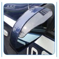 汽车后视镜雨眉倒车镜雨眉反光镜雨眉晴雨挡遮雨板SN1282