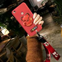 小米max3手机壳MI新款中国风max2保护套max1硅胶全包防摔6.44寸红色招财猫mxa3 小米max2 红壳招财