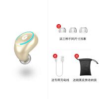 优品 蓝牙耳机迷你隐形无线运动耳塞挂耳式音乐听歌 适用于pro6 6s Pro7 plus