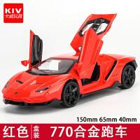 兰博坚基尼LP770跑车玩具汽车模型1:32合金玩具车男孩合金车模型