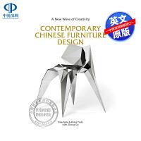 英文原版 中国当代家具设计:创意新潮流 精装艺术书 Contemporary Chinese Furniture Des