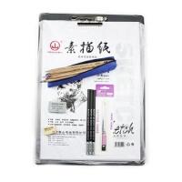 满99包邮 初学素描工具马可7件套装12支素描铅笔+炭笔+橡皮+速写板+素描纸素描 铅笔套装
