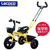 20180823230341952儿童三轮车脚踏车1-2-3-5岁幼童小孩手推车宝宝自行车