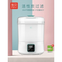 奶瓶消毒器带烘干宝宝煮奶瓶蒸汽消毒柜婴儿消毒锅大容量8006a480