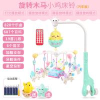 【支持礼品卡】婴儿床铃音乐旋转发光床头摇铃宝宝3-6-12个月新生儿玩具5kt