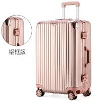 铝框拉杆箱行李箱女旅行箱学生密码箱男皮箱子万向轮韩版小清新潮