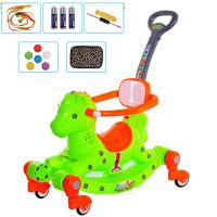 儿童摇马车四轮手推车小孩音乐摇摇马塑料宝宝多功能滑行两用木马