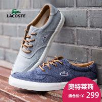 法国鳄鱼LACOSTE 新款男鞋 运动休闲鞋 低帮帆布鞋板鞋 29SRM2416