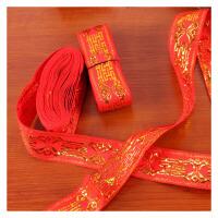 婚庆用品新娘结婚嫁妆金丝绣扎带7m捆被子红绑带一根