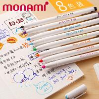 8色慕娜美手帐勾线笔手账彩笔彩色套装韩国小清新水性中性创意慕那美做笔记的笔专用糖果色细头水笔套装学生