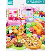 儿童玩具 切切乐套装可切水果女孩蔬菜宝宝厨房做饭过家家披萨男孩