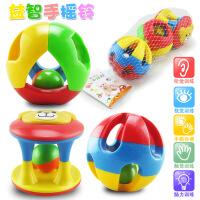 婴儿玩具叮当球健身球摇铃套装 宝宝益智早教手抓铃三件套0-1岁