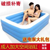 充气浴缸双人浴池浴桶水池儿童游泳池浴盆洗澡桶泡澡桶加厚加大保温家用