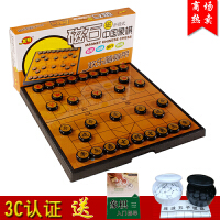 大号磁性中国象棋儿童折叠棋盘学生象棋套装磁石相棋送五子棋