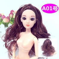 ?换装芭芘娃娃裸娃素体单个12关节身体生日装饰烘焙用公主娃娃? 棕色卷发 3D真眼