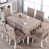 中式椅套椅垫套装纯色布桌布实木餐桌布台布布艺长方现代简约家用