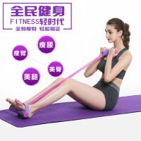 林雨季 仰卧起坐拉力器健身器材家用运动用品减肥减肚子瘦腰脚蹬拉力绳