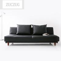 ZUCZUG北欧皮艺沙发床小户沙发客厅办公单人双人三人沙发床整装经济型 双人