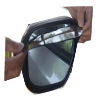 通用型汽车后视镜雨眉倒车镜晴雨挡车载反光镜遮雨板
