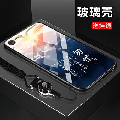 苹果5手机壳iPhone5保护套iponese简约iPhone5玻璃iPhone5潮男女