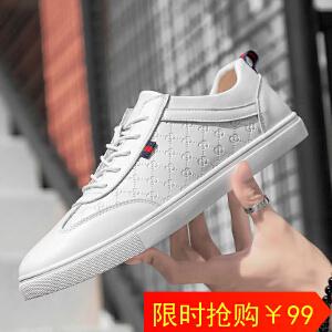 小白鞋男真皮板鞋韩版青年夏季平底白色男鞋子百搭潮鞋小伙休闲鞋